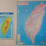 台湾での語学留学で英語は必須?実際のところどうなのよ