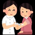 台湾に渡航する場合の予防接種の費用と注意点まとめ