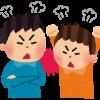 【リアル体験記】語学学校の授業で実際にあった困ったことと対処法