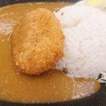 台北で家庭的な日本のカレーを食べたいならここ!おすすめのカレー屋さん3店