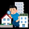 台湾で一人暮らし用の部屋探しをする時のポイントと注意点を詳しく説明するよ