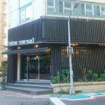 台北で日本語が通じる、安心の美容室をご紹介『Vice Versa』がおすすめだよ!