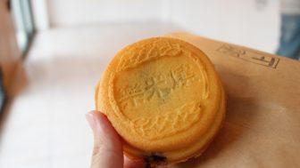 【池上】台湾一の米どころは食べ歩きがおすすめ!イチオシ食べ物6選