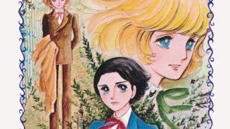 【少女漫画の名作】萩尾望都のおすすめ漫画作品5選!人気作から新作まで